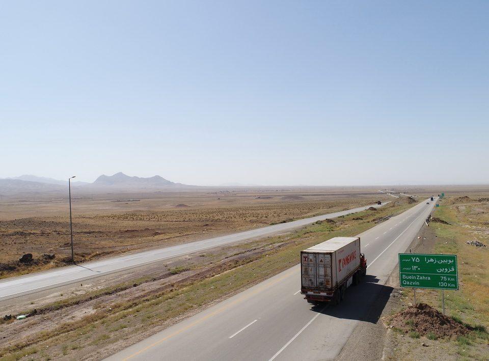 بزرگراه ساوه-بوئین زهرا